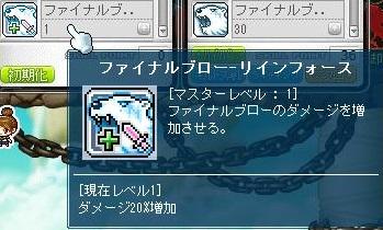 スキル紹介2