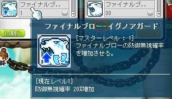 スキル紹介4