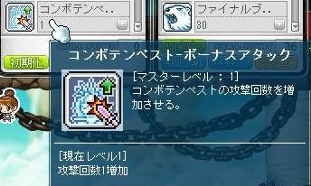 スキル紹介5