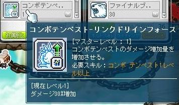 スキル紹介6