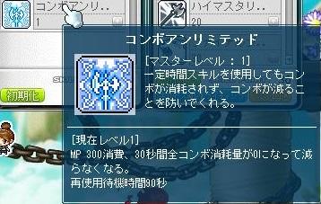 スキル紹介9