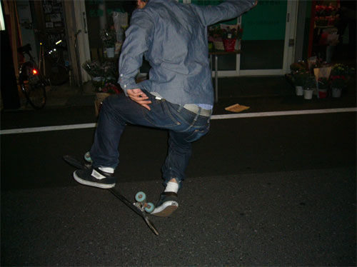 V japan-2
