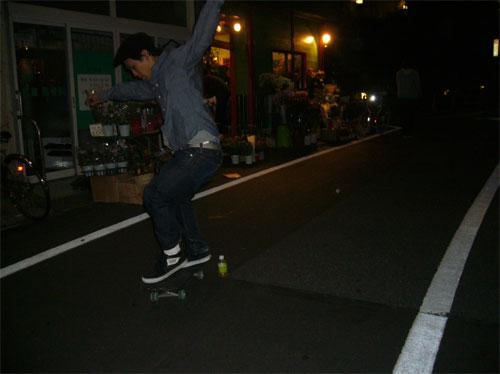 V japan-5