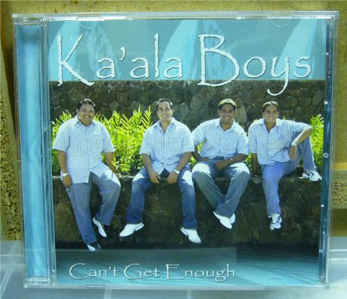hawaiian-reggae-2.jpg