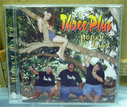 hawaiian-reggae-3.jpg