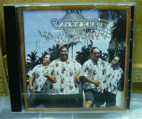 hawaiian-reggae-4.jpg