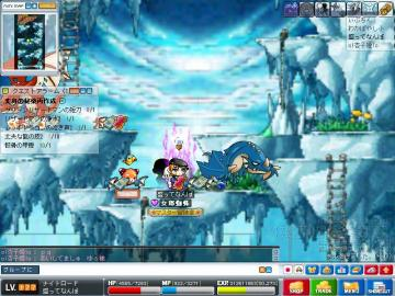 Maple100731_002225.jpg