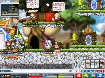 Maple100801_081910.jpg