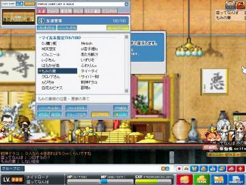 Maple100805_222555.jpg