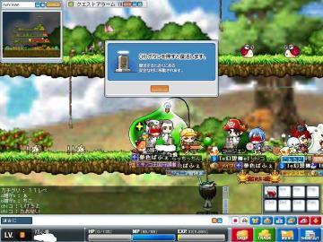 Maple100809_000554.jpg