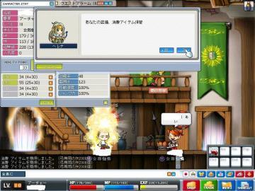 Maple100809_002332.jpg