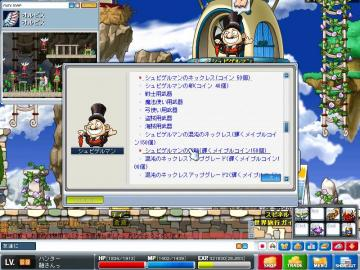 Maple100819_111903.jpg