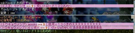 KYな130