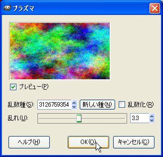 WS000136.jpg