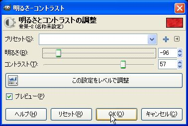 WS000139.jpg