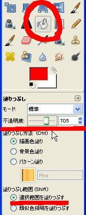 WS000145.jpg