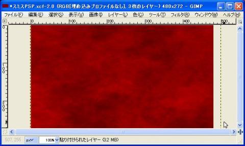 WS000146.jpg