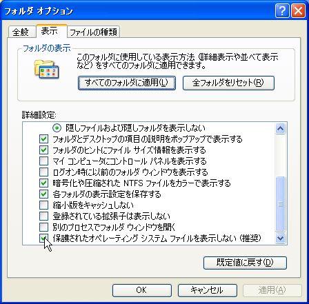 WS000171.jpg