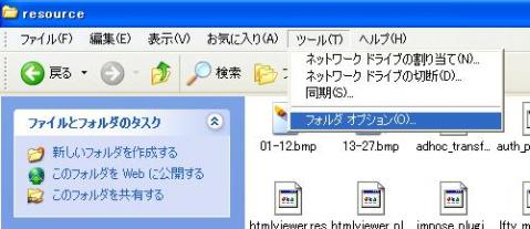 WS000173.jpg