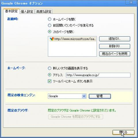 WS000181.jpg