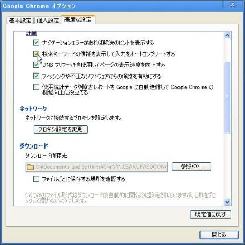 WS000183.jpg