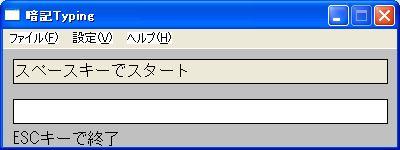 WS000193.jpg