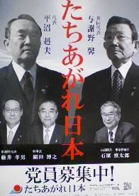 T_JAPAN