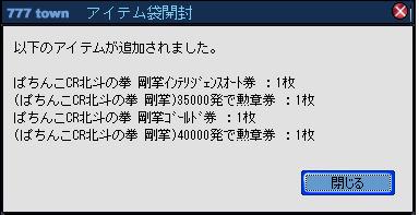 100822イベント袋