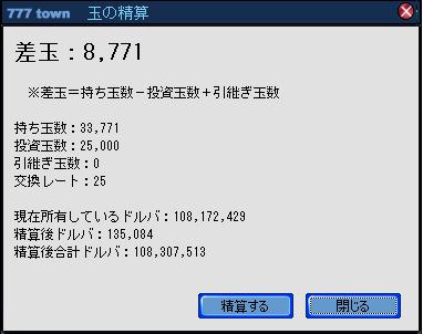 精算101004