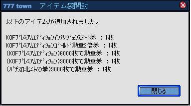 101008イベント袋