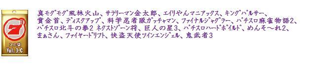 Vol3-C.jpg