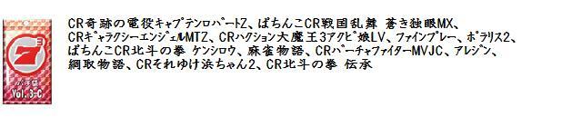 Vol3-PC.jpg