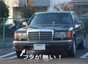20090111193210.jpg