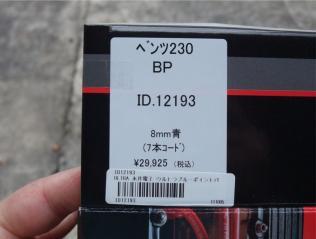 20101107_4.jpg