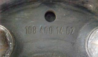20101114ホイール刻印2
