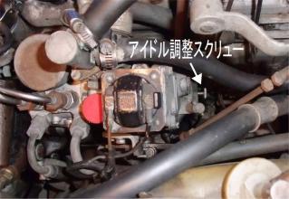20101107噴射ポンプアイドルスクリュー