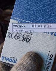 20101223オイル交換11