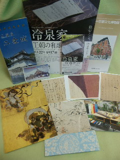 kyoto_bunka1.jpg