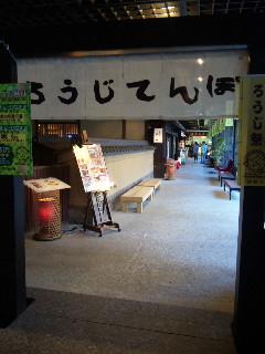 kyoto_bunka4.jpg