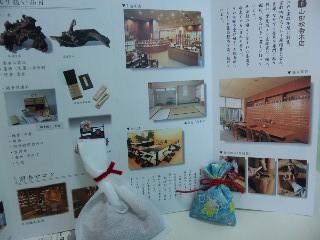 kyoto_kou4.jpg