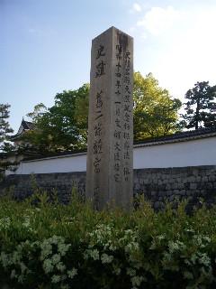 kyoto_nijo6.jpg