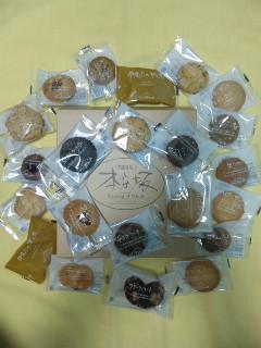 sweets-kobe_tsumagari3.jpg