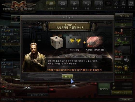 韓国課金2