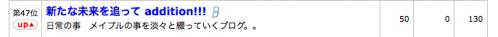 スクリーンショット(2010-04-28 21.28.41)