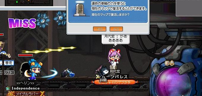 コア接触(´・ω・`)