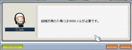 10万ニコル・3・