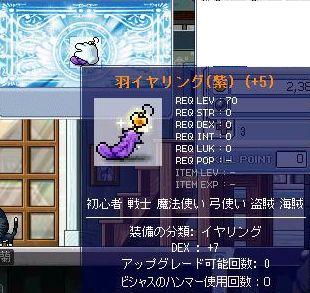 羽イヤ紫w