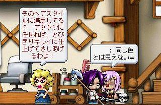 紫にちぇんじ!