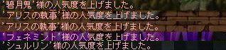 上げ・w・b