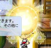 かふぇ・w・